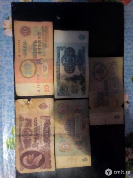 Банкноты СССР. Фото 2.