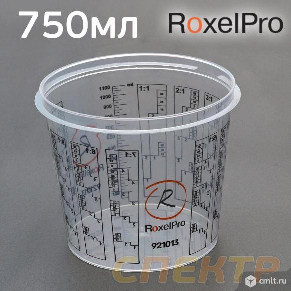 Емкость мерная RoxelPro  750мл без крышки. Фото 1.