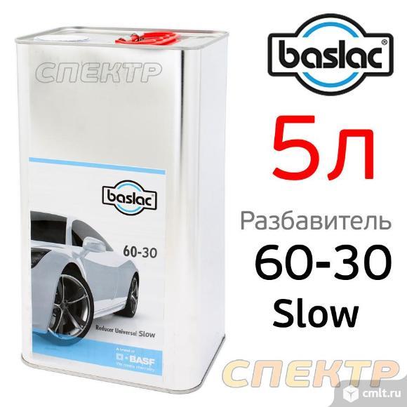 Разбавитель Baslac (5л) 60-30 медленный SLOW. Фото 1.