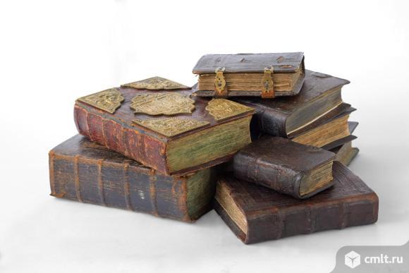 Покупаю церковные книги дорого. Фото 4.