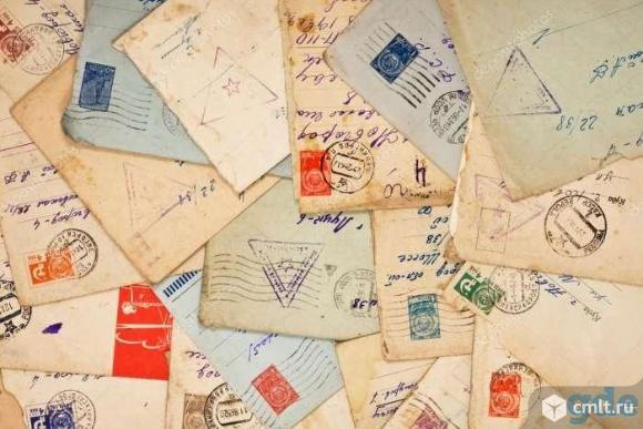 Антикварные фото, марки, открытки, фантики.. Фото 3.
