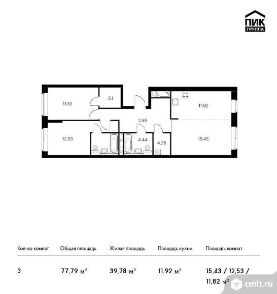 3-комнатная квартира 77,79 кв.м. Фото 1.