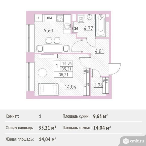 1-комнатная квартира 35,21 кв.м. Фото 1.