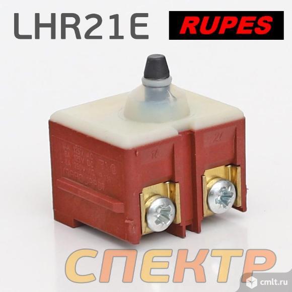 Переключатель направления Rupes LHR21E. Фото 1.