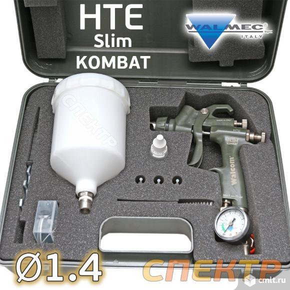 Пистолкт Walcom Slim Kombat HTE (1,4мм) + фонарик. Фото 3.