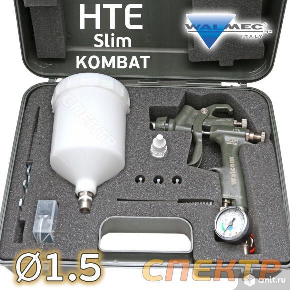 Пистолкт Walcom Slim Kombat HTE (1,5мм) + фонарик. Фото 3.