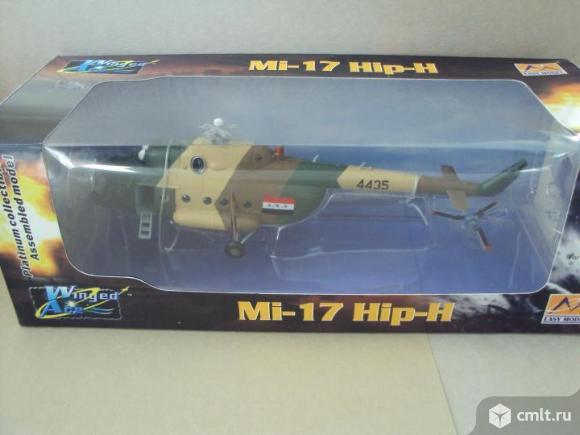 Вертолёт Mi-17 Ирак. Фото 1.