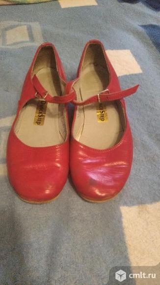 Танцевальные туфли. Фото 1.