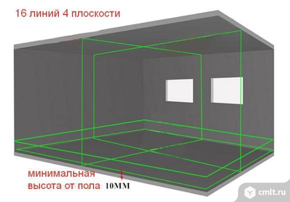 Аренда, лазерный построитель плоскостей 16 линий 200 р.. Фото 1.