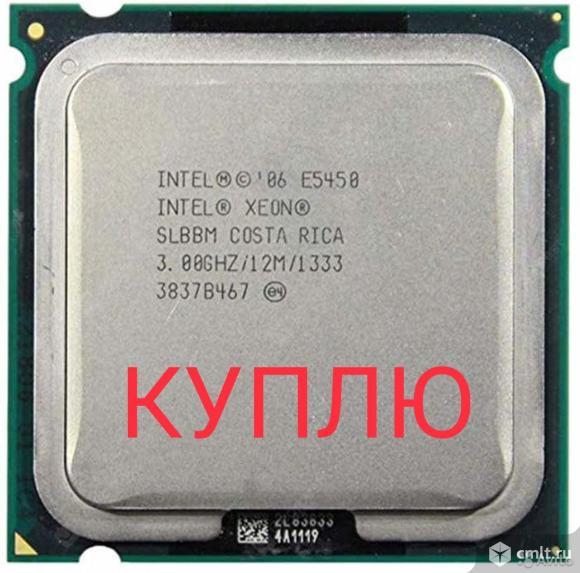 Процессор Xeon. Фото 1.