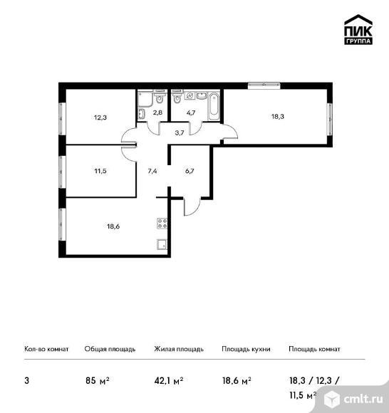 3-комнатная квартира 85 кв.м. Фото 1.