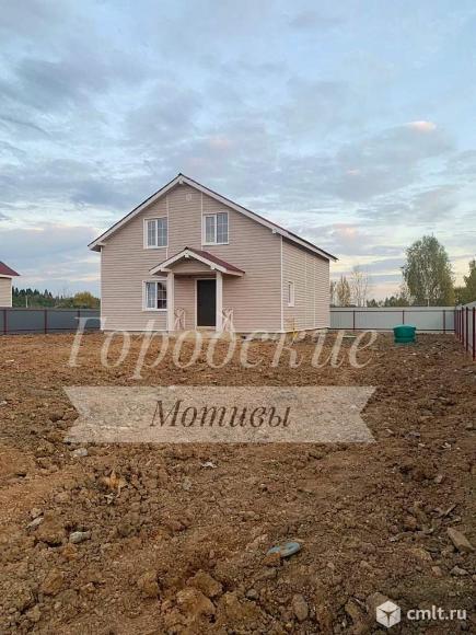Продается: дом 150 м2 на участке 5 сот.. Фото 1.