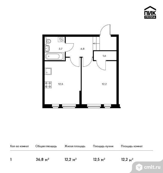 1-комнатная квартира 36,8 кв.м. Фото 1.