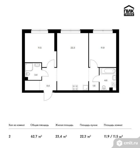 2-комнатная квартира 62,7 кв.м. Фото 1.