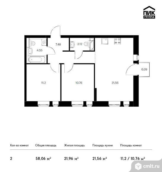 2-комнатная квартира 58,06 кв.м. Фото 1.