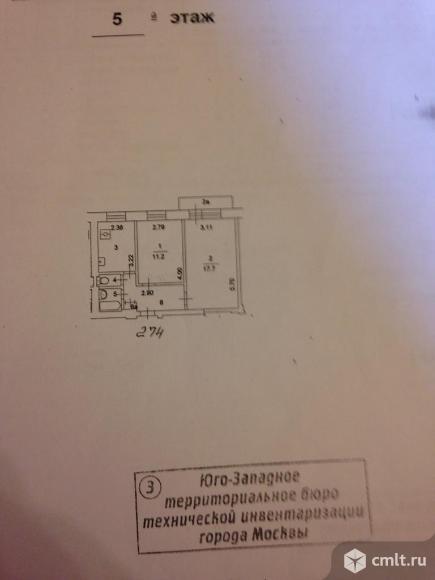 Продам 2-комн. квартиру 46.3 кв.м.. Фото 1.