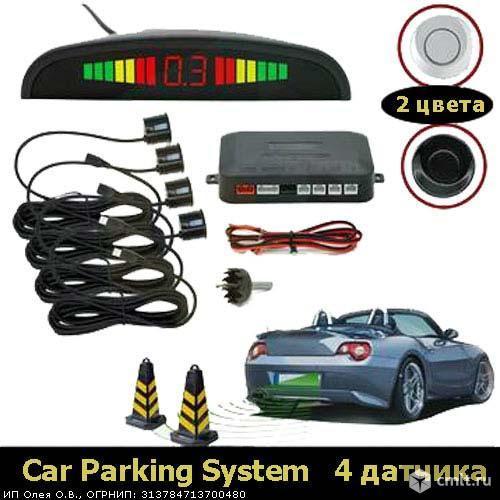 Парктроник Car Parking Sensor. Фото 1.