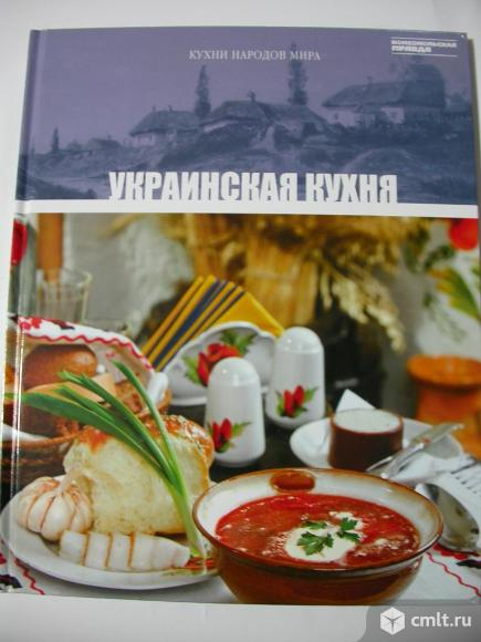 Энциклопедии, книги по кулинарии, детские. Фото 20.