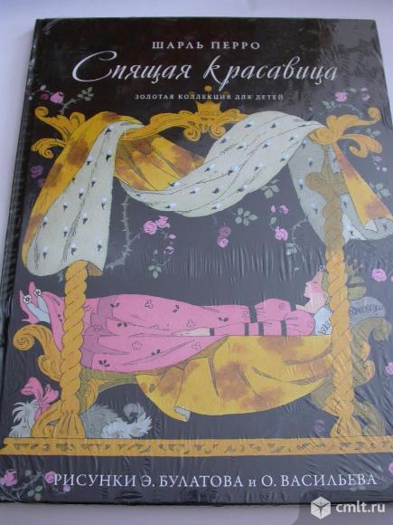 Золотая коллекция для детей серии книги, формат 22х29.5 см. Фото 1.