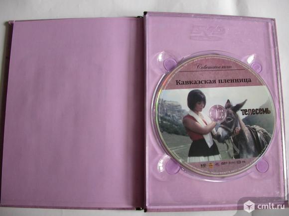 Советское кино серии книги, фотоиллюстрации кадров фильмов. Фото 10.