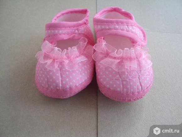 Детские ботинки в горошек. Фото 1.