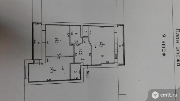 3-комнатная квартира 129 кв.м. Фото 10.