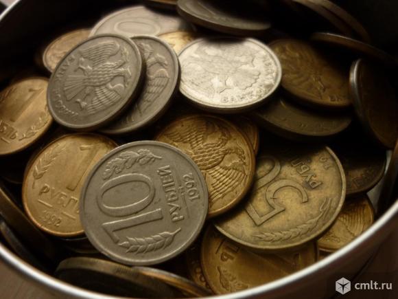 Монеты Россия. Фото 1.
