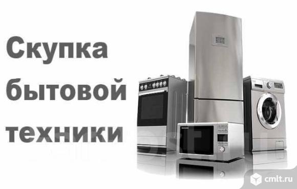 Ремонт, монтаж кондиционеров, холодильников. Фото 1.
