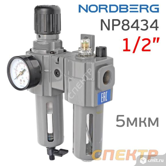 "Фильтр/редуктор/лубрикатор (1/2"")  Nordberg NP8434. Фото 1."
