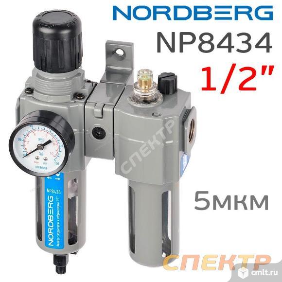 "Фильтр/редуктор/лубрикатор (1/2"")  Nordberg NP8434. Фото 3."