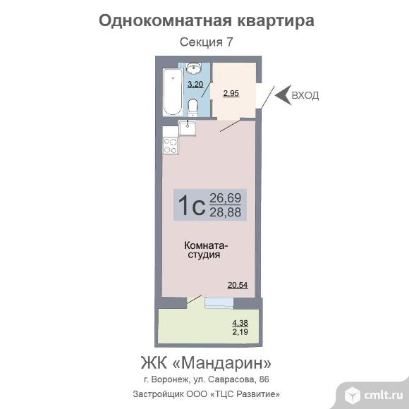 1-комнатная квартира 28,88 кв.м. Фото 1.