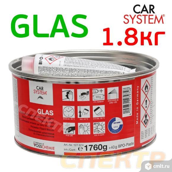 Шпатлевка со стекловолокном Car-System Glass 1,8кг. Фото 1.