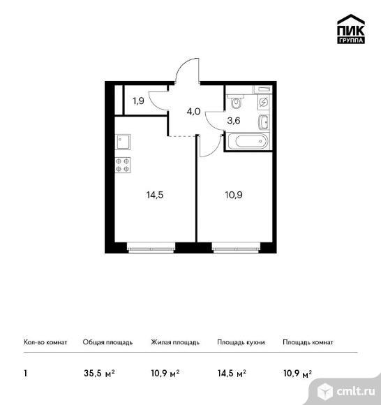 1-комнатная квартира 35,5 кв.м. Фото 1.