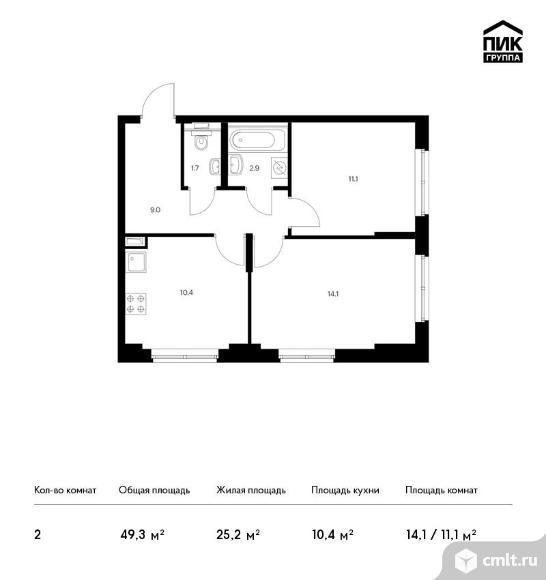 2-комнатная квартира 49,3 кв.м. Фото 1.