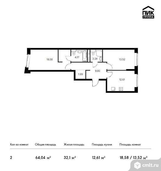 2-комнатная квартира 64,04 кв.м. Фото 1.