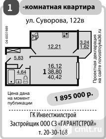 1-Комнатная Квартира,