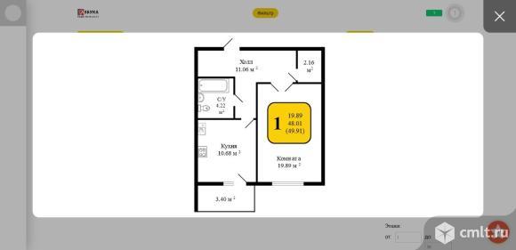 1-комнатная квартира 49,91 кв.м. Фото 4.