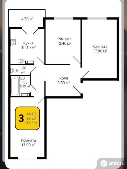 3-комнатная квартира 78,4 кв.м. Фото 6.