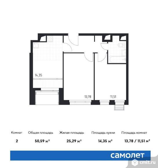 2-комнатная квартира 50,59 кв.м. Фото 1.