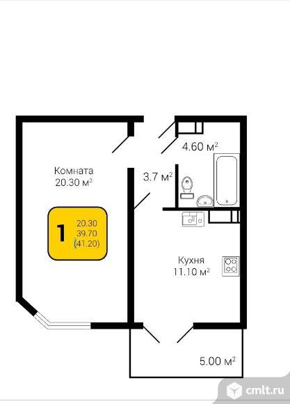 1-комнатная квартира 41,2 кв.м. Фото 3.