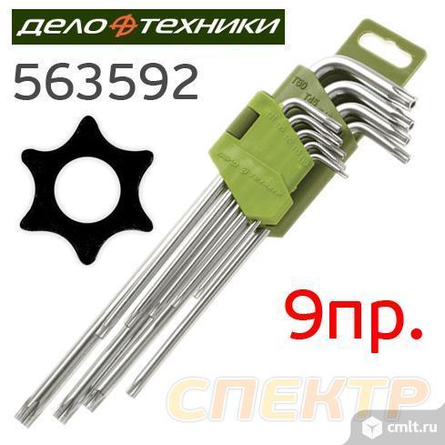 Набор ключей TORX Т10-Т50 (9 пр.) удлиненных. Фото 1.