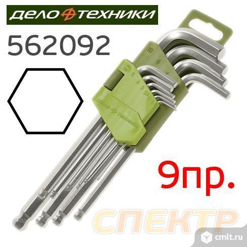 Набор ключей шестигранных 1,5-10мм (9пр.) удлиненн. Фото 1.