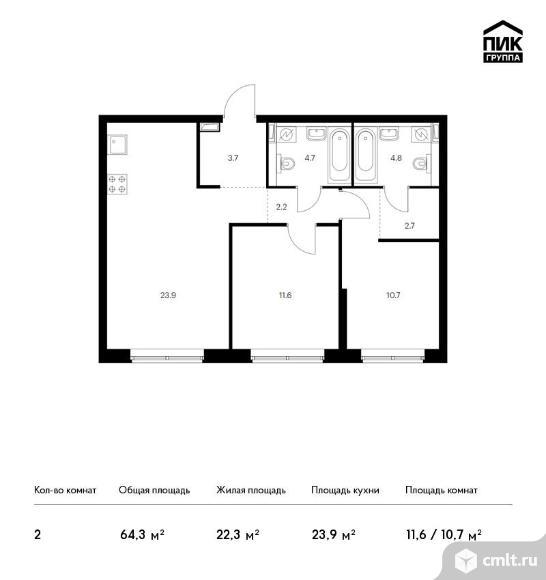 2-комнатная квартира 64,3 кв.м. Фото 1.