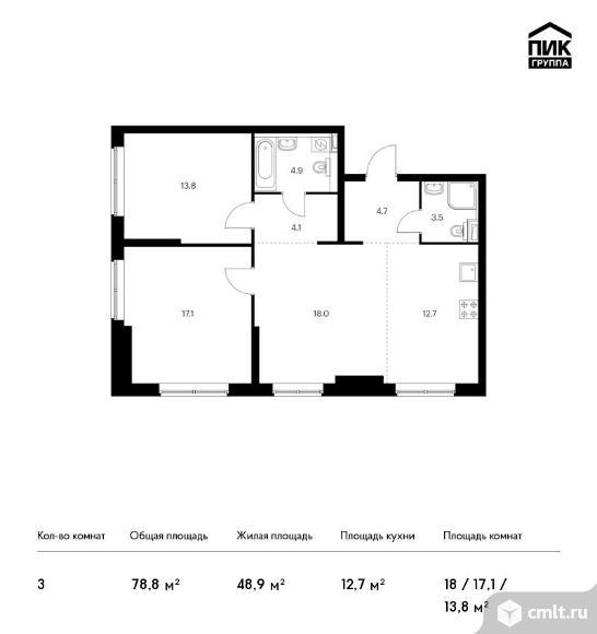 3-комнатная квартира 78,8 кв.м. Фото 1.