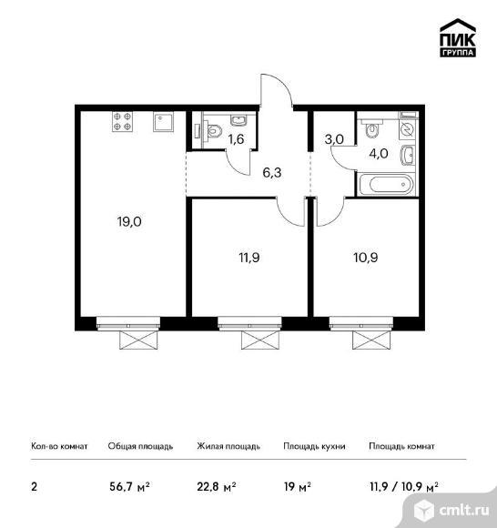2-комнатная квартира 56,7 кв.м. Фото 1.