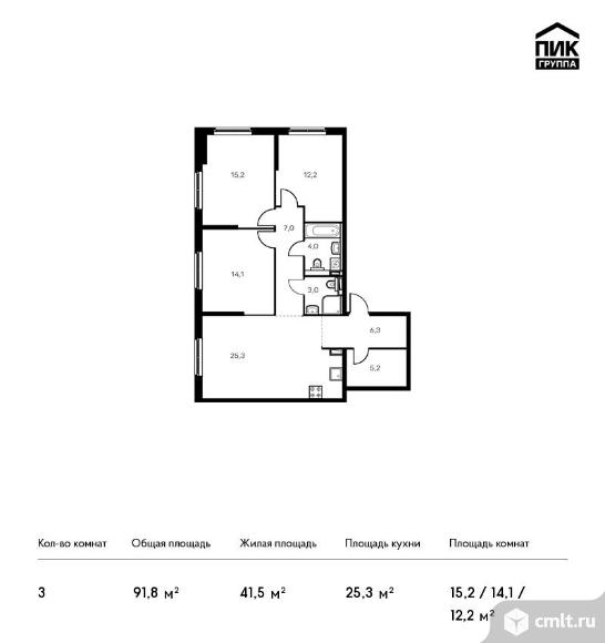 3-комнатная квартира 91,8 кв.м. Фото 1.