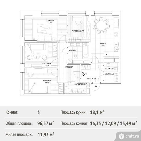3-комнатная квартира 96,57 кв.м. Фото 1.