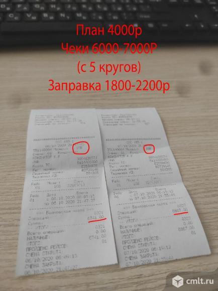 Водитель на маршрут 16В газель Next (Канистра). Фото 1.