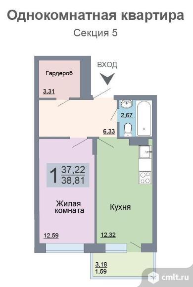 1-комнатная квартира 38,81 кв.м. Фото 1.