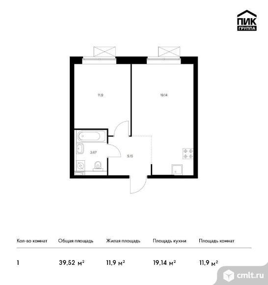 1-комнатная квартира 39,52 кв.м. Фото 1.